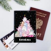 Обложка для паспорт Кото-елка