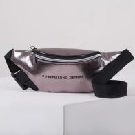 Поясная сумка Совершенно летняя