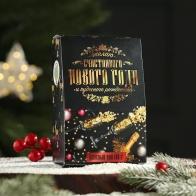 Чай в коробке-домике Счастливого нового года и чудесного рождества (100 г)