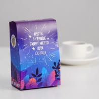 Чай Пусть в сердце будет место для сказки (100 гр)