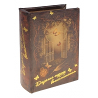 Шкатулка-книга Воспоминания (17 см)