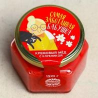 Крем-мёд Бабушка (120 гр)