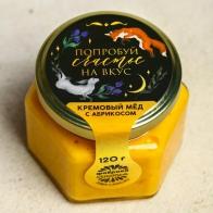 Крем-мёд Попробуй счастье (120 гр)