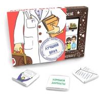 Шоколадный набор Лучшему врачу