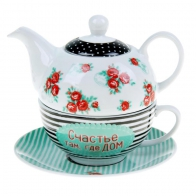 Набор для чаяпития Счастье там, где дом