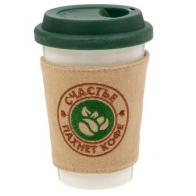 Термостакан Счастье пахнет кофе (ткань)