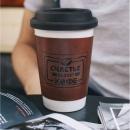 Термостакан Счастье пахнет кофе