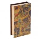 Сейф-книга Коллекция почтовых марок