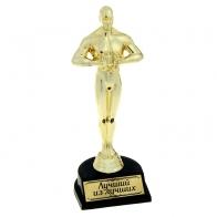 Оскар Лучший из лучших