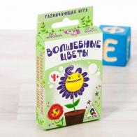 Карточная игра Волшебные цветы