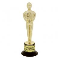 Оскар Лучший во всем (мини)