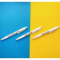 Ручка OhMyCard