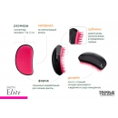 Расческа Tangle Teezer Salon
