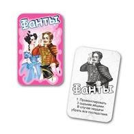 Игральные карты Фанты