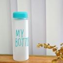 Бутылка My Bottle (матовая)