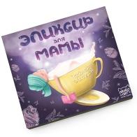 Чайный набор Эликсир для мамы