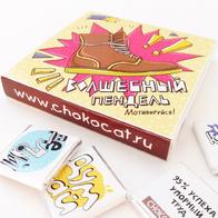 Шоколадный набор Волшебный пендель