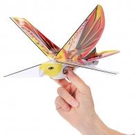 Электронная птица Boramae