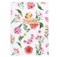 Ежедневник Цветы