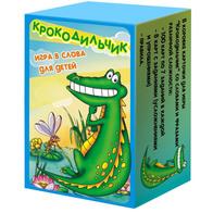 Игральные карты Крокодильчик