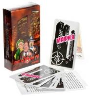 Игральные карты Мафия