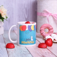 Кружка с конфетами С днем рождения (зайки)