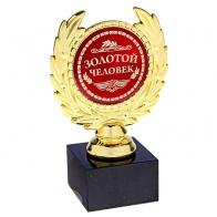 Кубок Золотой человек (малый)