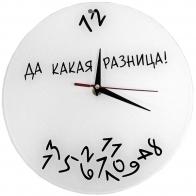 Настенные часы Да какая разница