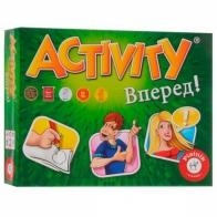 Настольная игра Activity Вперед