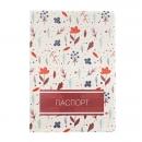 Облоожка для паспорта Цветы