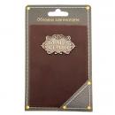 Обложка для паспорта Глава семьи