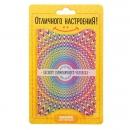 Обложка для паспорта Паспорт гармоничного человека