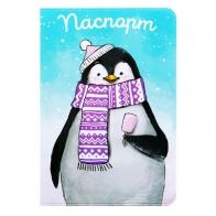 Обложка для паспорта Пингвин