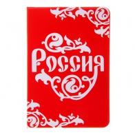 Обложка для паспорта Россия