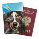 Обложка для паспорта Собака в очках