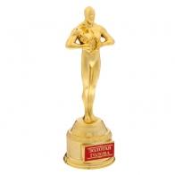 Оскар Золотая голова (малый)