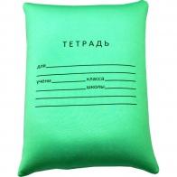 Подушка Тетрадь