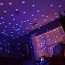 Проектор звёздного неба Music Turtle