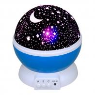 Проектор Звездное небо