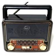 Радио-колонка Retro (малая)