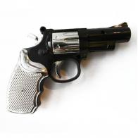 Зажигалка-шокер Пистолет