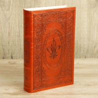Сейф-книга Аристократ