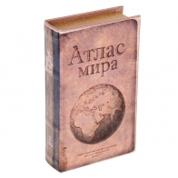 Сейф-книга Атлас мира