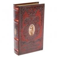 Сейф-книга Дворянское гнездо
