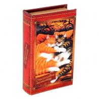 Шкатулка-книга Спящие котята