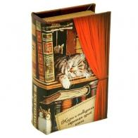 Шкатулка-книга Спящий котёнок