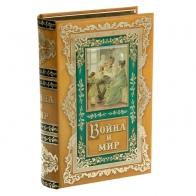 Шкатулка-книга Война и Мир