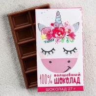 Шоколад 100% волшебный шоколад (27 гр)