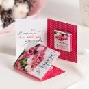 Шоколадная мини-открытка 8 марта (букет тюльпанов на белом фоне)