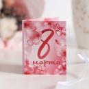 Шоколадная мини-открытка 8 марта (светло-розовая с цветами)